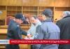 Христо Спасов арест