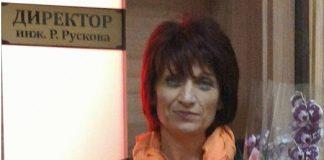 Росица Рускова