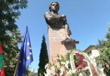 Паметник Левски