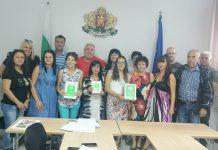 Да изчистим България