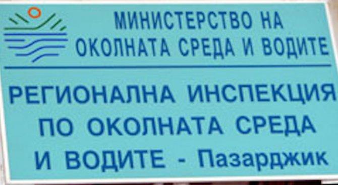 RIOSV