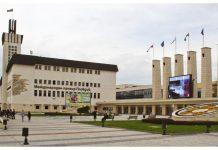 Панаир - Пловдив