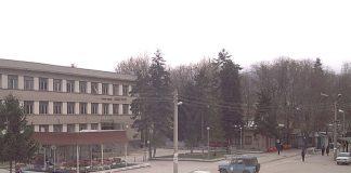 Костандово